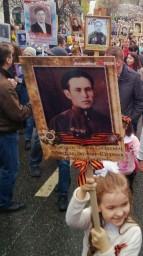 На портрете мой прадедушка Кабиров Фазил Сабирович