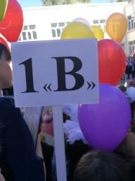 b810bf3e