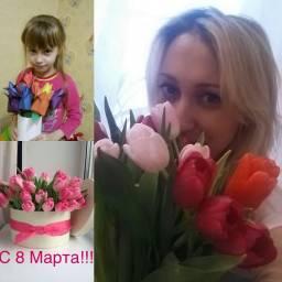 С 8 марта, Мамочка!!!
